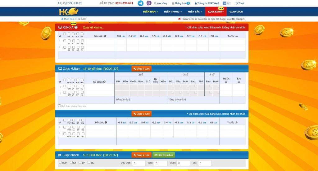 South Lottery HK1119