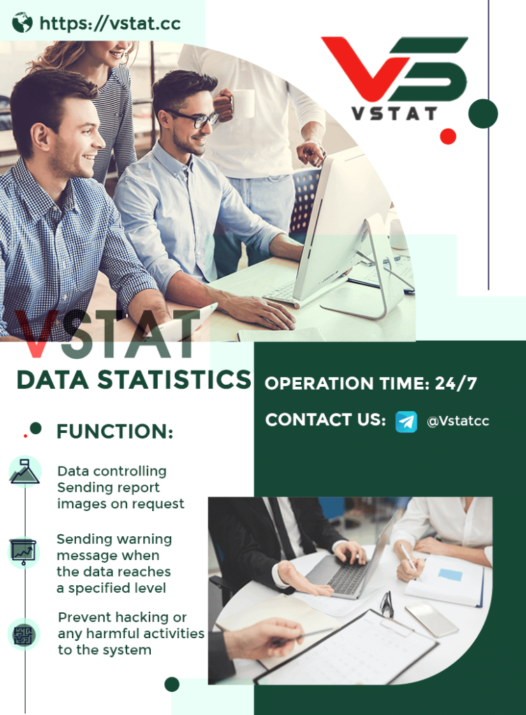 VStat - EGames Statistics Service