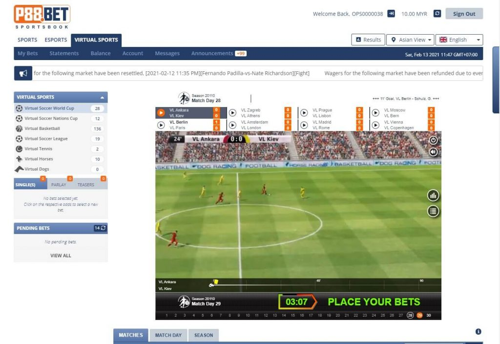 Virtual sport-P88
